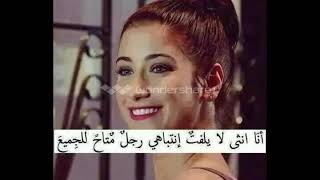 اغنيه الشيبكشى غناء سعد الصغير وبوسى توزيع محمد ابو سعده ريمكس
