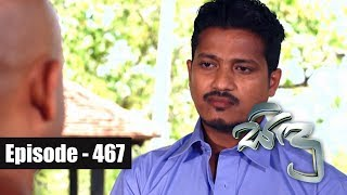 Sidu | Episode 467 22nd May 2018