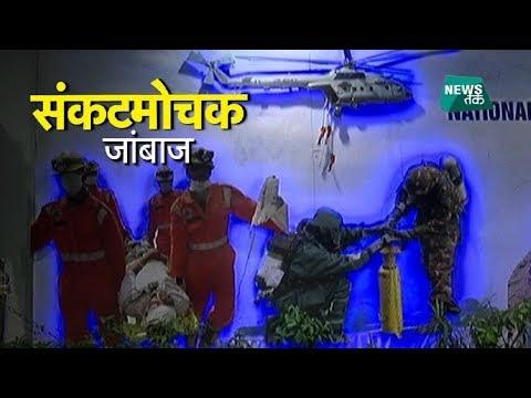 NDRF Raising Day पर स्पेशल रिपोर्ट   News Tak   Big Story
