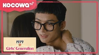 [Girls' Generation 1979] Ep3_Jung-Hee hugs Dong-Moon (Eng Subs)