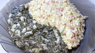 Салат Инь-Янь с морской капустой. Простой рецепт