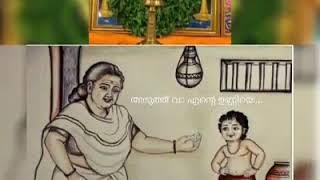 Download athazha pooja kazhinjuvallo kanna - Sleep song for