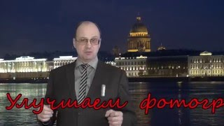 Как улучшить  фото документа | фотошоп для агента | оптимизация  снимка с телефона(+79312109572 звоните прямо сейчас! Получите подарок: http://nrksu.ru Как улучшить фото документа | фотошоп для агента..., 2016-04-17T05:47:59.000Z)