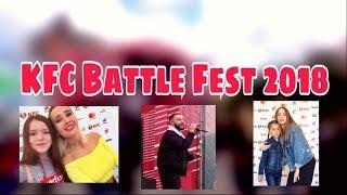 KFC Battle Fest Уфа 2018 | ДЕНЬ ГОРОДА | 12 июня