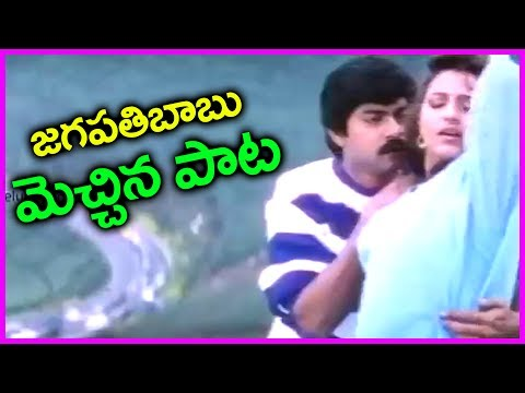 Aayanaki Iddaru Video Song || jagapathi babu | Ramya Krishna | Ooha