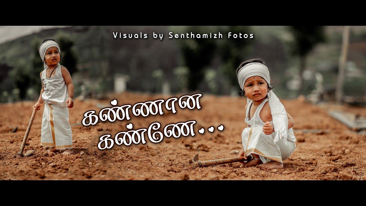 Kannaana Kanney Cover Song   Sudiv's Birthday Outdoor Video   Senthamizh Fotos