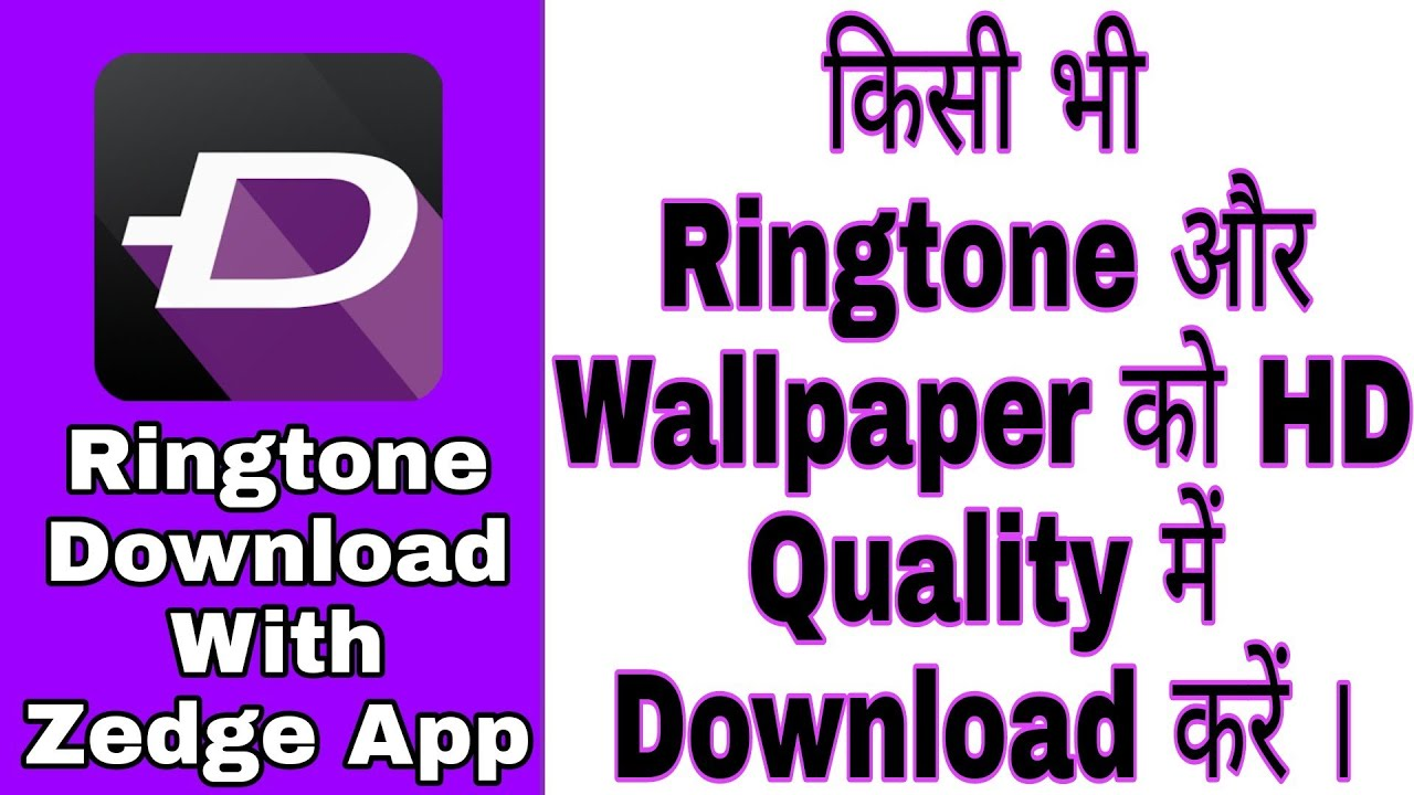 How to Download Ringtone & Wallpapers