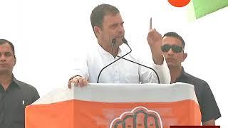 Wani   Congress Leader Rahul Gandhi Speech