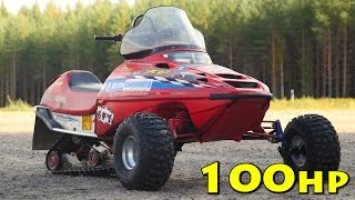 Snowmobile ON WHEELS 100hp