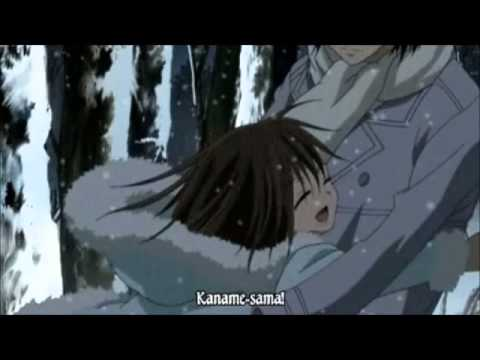 Vampire Knight- AMV -  Still Doll