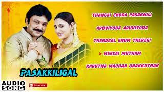 Pasakiligal Full Songs   Murali   Prabhu   Navya Nair   Roja   Malavika   Vidyasagar Songs   Vidyasagar Hits