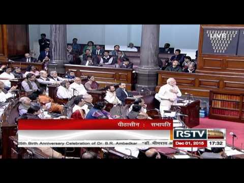 Narendra Modi Quoting Max MuLLer In INDIA's ParLiament