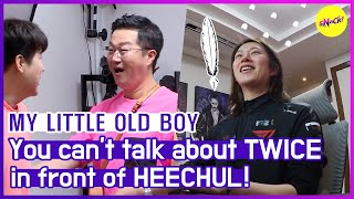 [HOT CLIPS] [MY LITTLE OLD BOY]What's going on, HEECHUL?😂(ENG SUB)