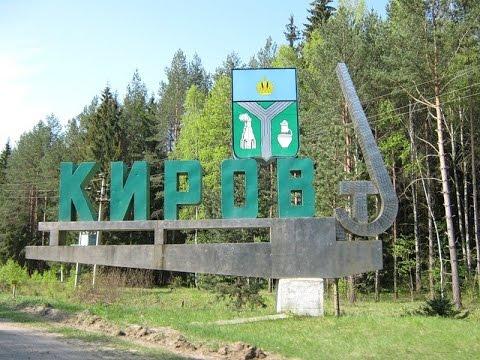 Киров * Вятка * Обзор гостиницы Центральная * Kirov * Vyatka * Central Hotel