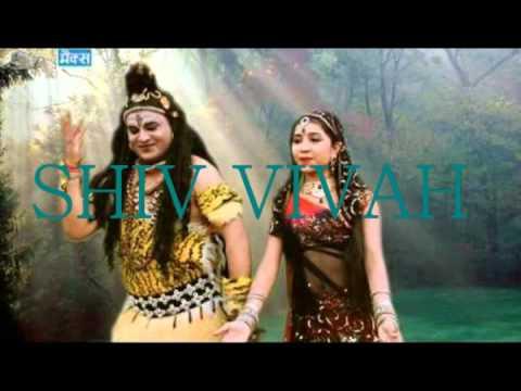 shiv vivah song