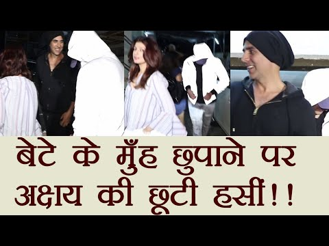 Akshay Kumar LAUGHS at Aarav for Hiding his face from Media; Watch Video | FilmiBeat