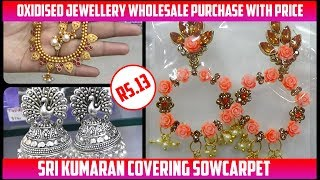 Rs.13/. Wholesale Oxidised Jewellery in #Sowcarpet || SRI KUMARAN GOLD COVERING Shop|| #TTF#7