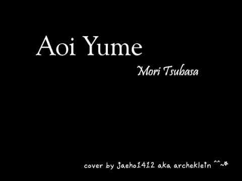 【archeklein】Aoi Yume - Mori Tsubasa (KHR ED12)
