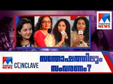 Women are where they get respect says Anju Bobby George | Manorama News