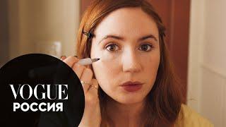 Актриса Карен Гиллан показывает свой уход и легкий макияж с искусственными веснушками Vogue Россия