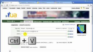 Урок як відправити електронного листа (e-mail)