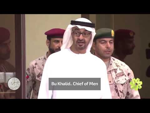 HH Mohamed Bin Zayed .. Chief of Men