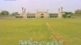 Hadhrat Mirza Tahir Ahmad's First Sermon After Becoming Khalifatul Massih IV Part 3/3 Pakistan