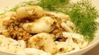 Кальмары в чесночно-ореховом соусе - Рецепт Бабушки Эммы