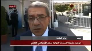 فيديو | موجز أخبار صوت العرب الاقتصادي
