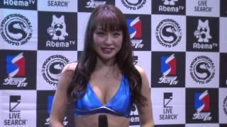 2017年サステイン主催プロ修斗大会でラウンドガールを担当 城田あや [ A...