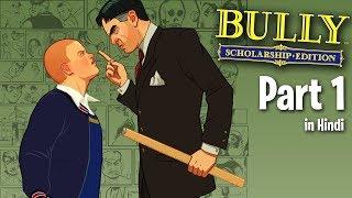 Bully: Scholarship Edition - Full Let