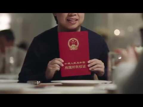 DIDI ad guest-starred by Jack Ma