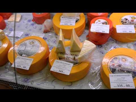 Сырная биржа Кострома: Описание, адрес, режим работы