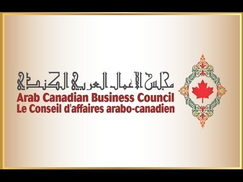 AskMirna Arab Canadian Business Gala- Toronto 2013
