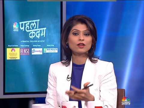 Pehla Kadam | Episode 41 | Equity & IPO