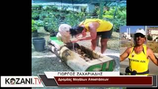 Φτάνει στην Τραπεζούντα ο Γ. Ζαχαριάδης