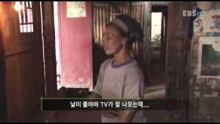중국의 오지 동굴동네