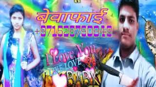 New Dj song bhojpuri 2019 vs 2020