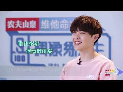 [ENG SUB] Bi wenjun and You Zhangjing cut