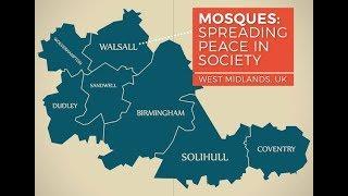 Walsall, UK: Inauguration of Baitul Muqeet Mosque