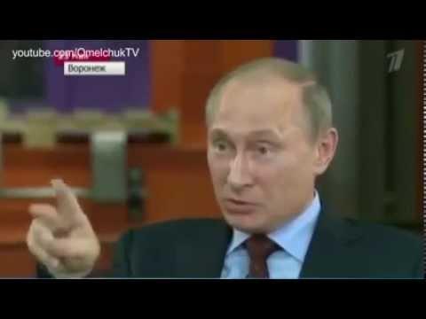 Чиновник Владимир Путин