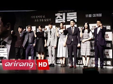 [Showbiz Korea] Choi Min-sik(최민식),Park Shin-Hye(박신혜) Interview