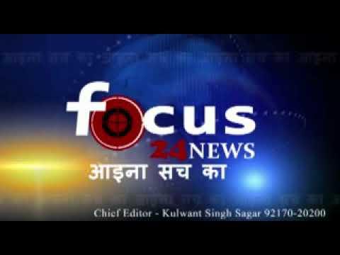 Focus24 news Punjab 11 batalian celebarate NCC week