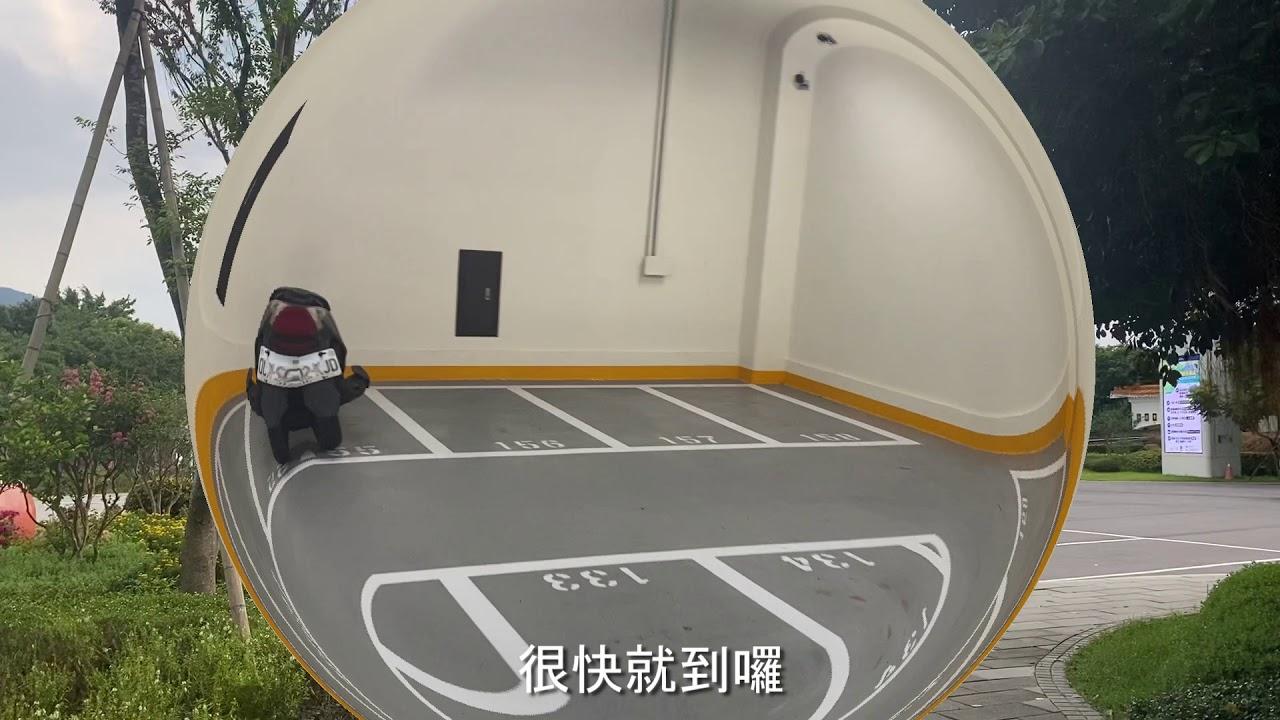 環境未來 淡水藝文中心介紹影片 - YouTube