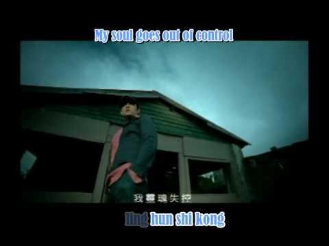 Jay Chou - Tornado (Long Juan Feng) Sub'd