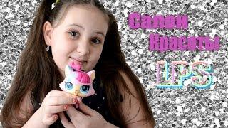 LPS / Cat / Стоячка / Игрушки Littlest Pet Shop / Пэты
