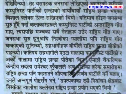 Latest Nepal News Headlines March 05