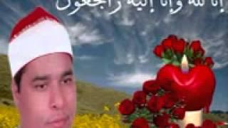 ما كان محمد ابا احد من رجالكم للشيخ الليثى