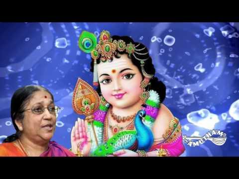 Kandhar Anubuthi  - Padame Gati - Rama Ravi