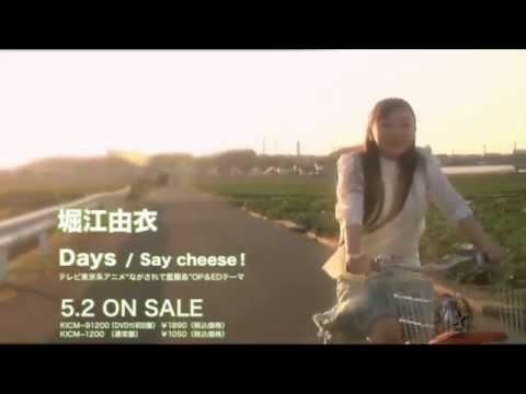 堀江由衣、9月20日のお誕生日に初のベストアルバムが発売!! リリース記念として「BEST ALBUM」初回限定盤のDISC1に収録される シングル曲のCM...